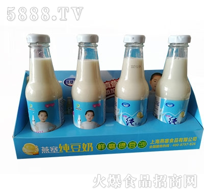 燕塞关纯豆奶鲜蘑豆沙饮品275ml
