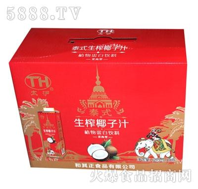 太沪泰式生榨椰子汁