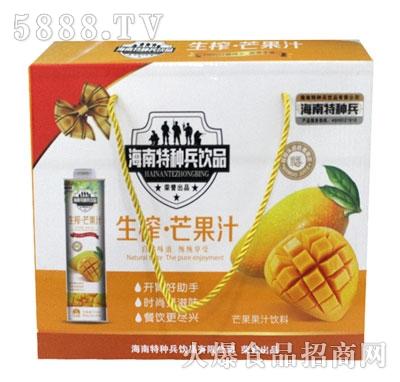 海南特种兵饮品生榨芒果汁
