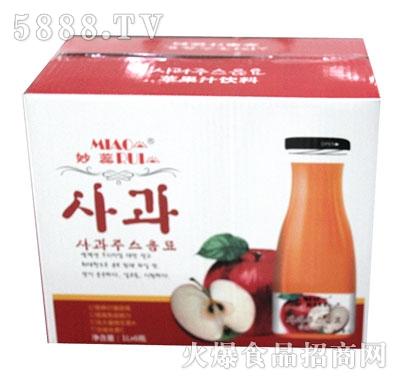 妙蕊苹果汁