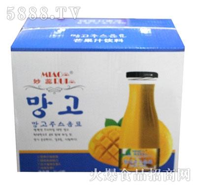妙蕊芒果汁