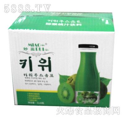 妙蕊猕猴桃汁