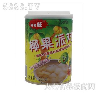 椰果派对果粒果味饮料255g