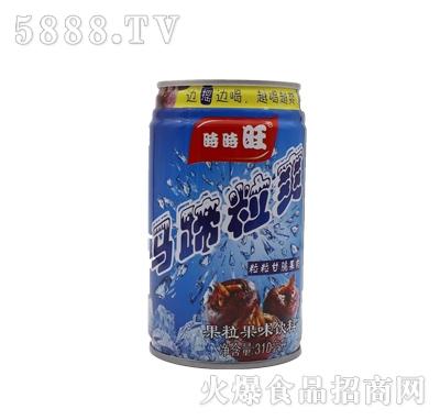 马蹄粒爽果粒果味饮料310ml