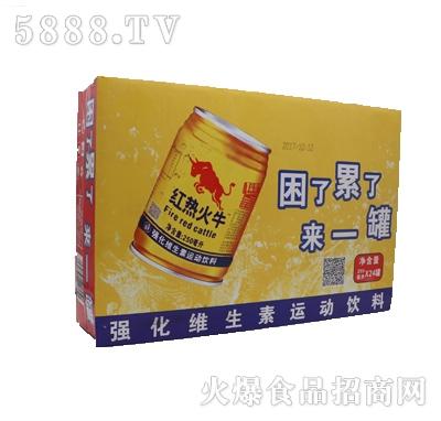 红热火牛维生素饮料250mlx24罐箱装