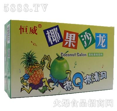 恒威椰果沙龙果粒果味饮料箱装