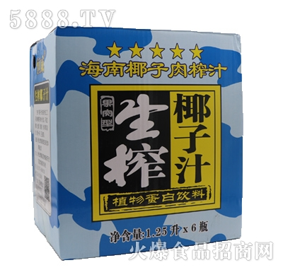 海南生榨椰子汁1.25Lx6瓶