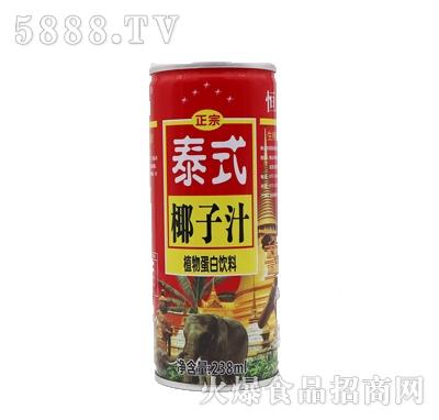 正宗泰式椰子汁238ml