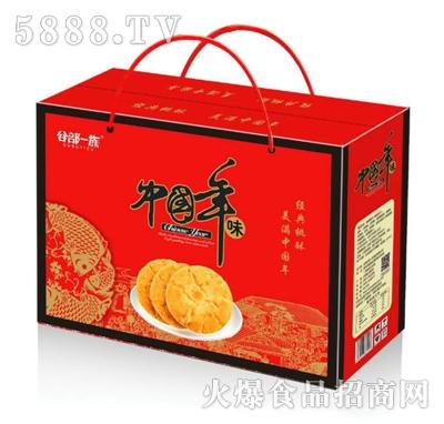 谷部一族中国年味年货礼盒装
