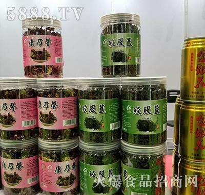 益丰绿色茶叶