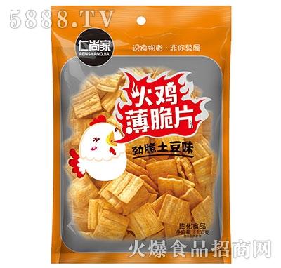 仁尚家火鸡薄脆片劲脆土豆味138g