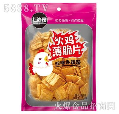仁尚家火鸡薄脆片138g