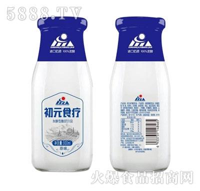 初元食疗发酵型酸奶饮品原味300ml
