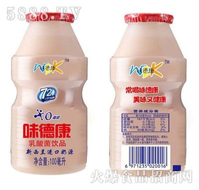 味德康乳酸菌饮品100ml