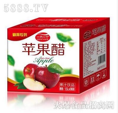 一六一个苹果醋1.5Lx6瓶