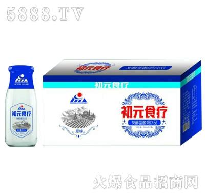 初元食疗原味酸奶饮品