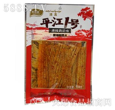 朱志远平江1号爆辣鸡筋味
