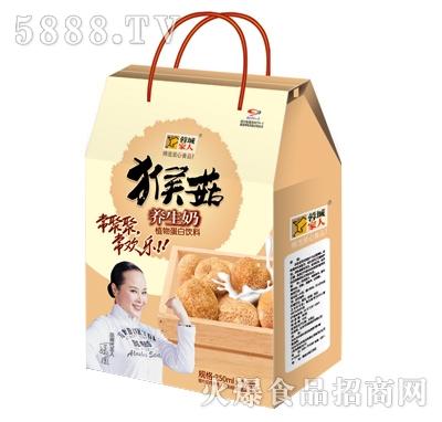 猴菇养生奶250mlx16盒