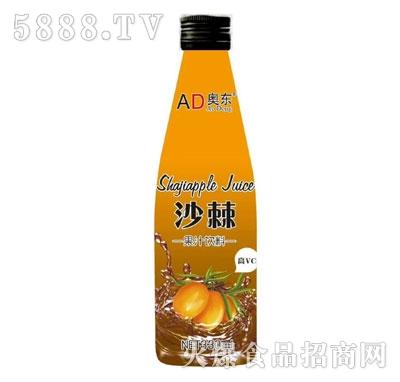 奥东沙棘果汁饮料330ml