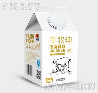 秦岭羊羊牧纯酸羊奶蜂蜜味200ml