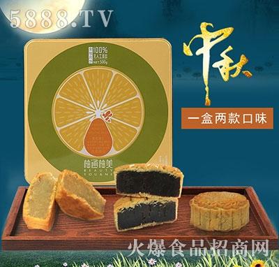 柚香橼月饼精美礼盒装
