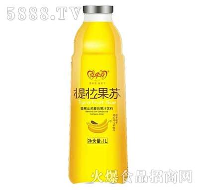 提拉果苏香蕉山药果汁饮料1L