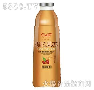 提拉果苏红枣青稞果汁饮料1L