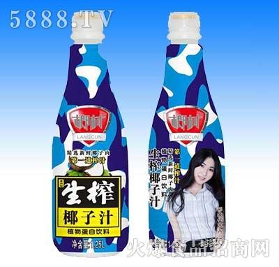 榔树生榨椰子汁1.25L