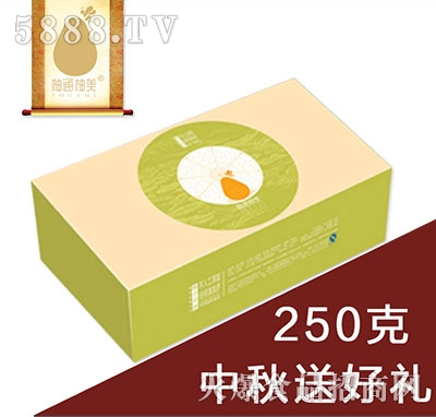 广式豆沙柚子月饼250克