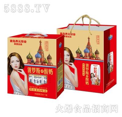 俄罗斯式酸奶250mlx12瓶