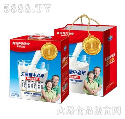 无蔗糖中老年牧场奶250mlx12瓶