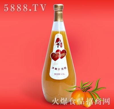 1.5L玻璃瓶沙棘汁