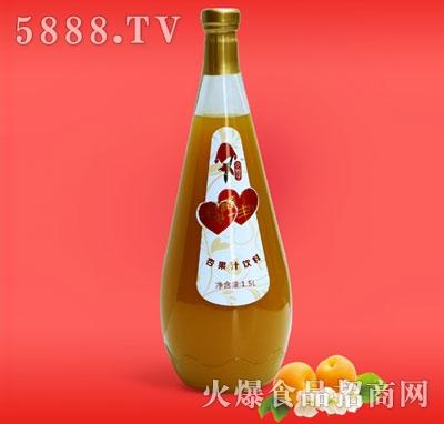 1.5L玻璃瓶杏汁