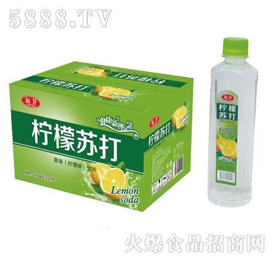 沅卫柠檬苏打果味饮料