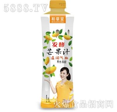 和草堂发酵型芒果汁480ml