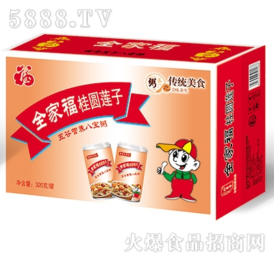 全家福桂圆莲子粥320mlx8罐