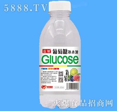 蓝翔葡萄糖补水液450ml