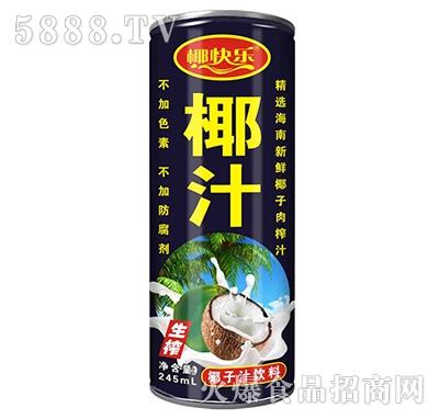 椰快乐椰汁245ml