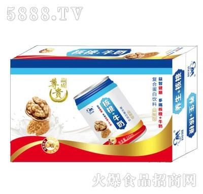 核桃+牛奶复合蛋白饮料(箱)