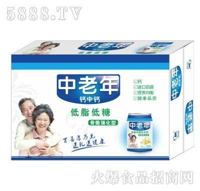 中老年钙中钙乳味饮料(箱)