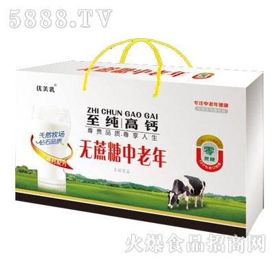 优美乳无蔗糖中老年乳味饮品1*12罐