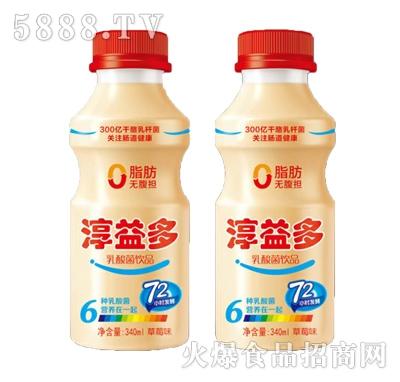 淳益多乳酸菌饮品340ml草莓味