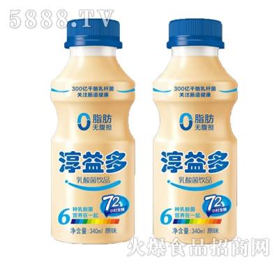 淳益多乳酸菌饮品340ml原味