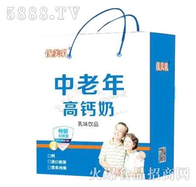 优美乳中老年高钙奶乳味饮品(袋)