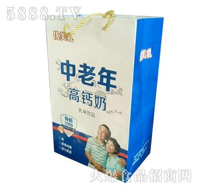 优美乳中老年高钙奶(袋)