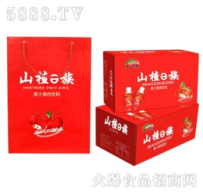 上山果山楂汁