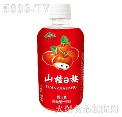 上山果山楂汁350ml