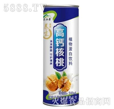 上山果高钙核桃植物蛋白饮料240ml