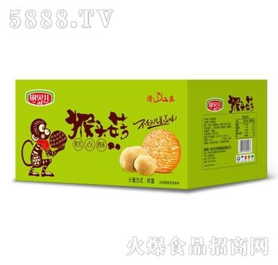 银贝儿猴头菇糕点酥
