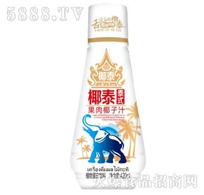 椰泰泰式果肉椰子汁420ml1